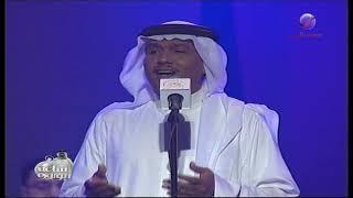 محمد عبده | في الجو غيم | جدة 2002