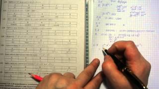 Тема 3. Цілі вирази. Приклади розв'язування задач 2. Підготовка до ЗНО з математики