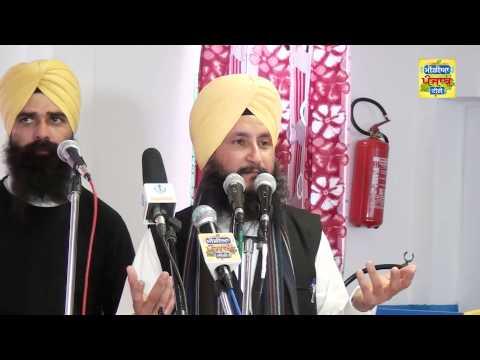frankfurt 010215 baba deep singh ji (Media Punjab TV)