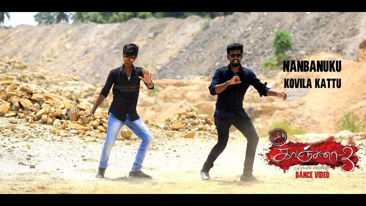 Download Nanbanukku Koila Kattu - My Dance Video Song | Kanchana 3 | Raghava Lawrence |Sun Pictures|Epicdhaa
