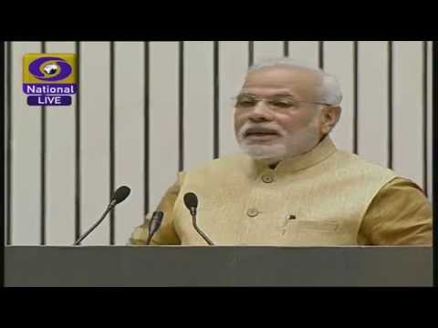 "The launch of ""Make in India"" campaign by Prime Minister Narendra Modi"