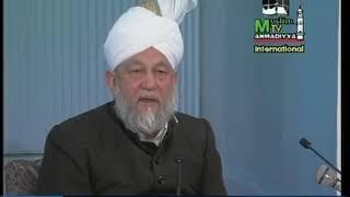 Commentaires du 4ème Calife sur les versets du Saint Coran ( Al Imran , V 190 )  -  19 Fév 1995