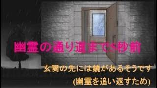 ハイサイTシャツ絶賛販売中→ ツイッター→ facebook→ . 自由の女神→ 幽...