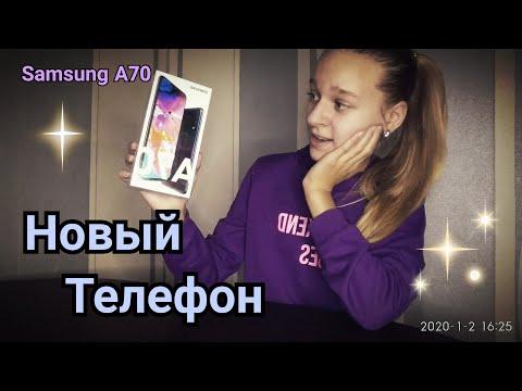 РАСПАКОВКА телефона Samsung Galaxy A70/Обзор  на смартфон Самсунг А70