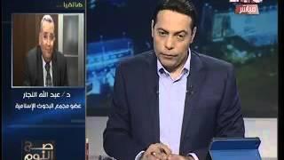 'النجار': 'الإخوان' السبب في انتشار الإلحاد.. ولن يغفر الله لهم ليوم الدين.. (فيديو)