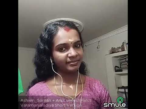 വരമഞ്ഞളാടിയ .... Anu Leneesh & Aswin