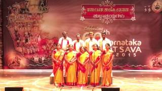 Karnataka Sangha Qatar - Kannada Rajyotsava 2015 - Swagatha Geethe Vishwa Vinuthana Vidyachethana