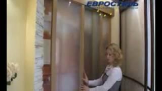 Раздвижные двери и перегородки.(http://door-lux.ru/ Наши видео о стильных интерьерах, удобных дверях, и тех кто может это сделать!, 2015-07-14T16:38:05.000Z)
