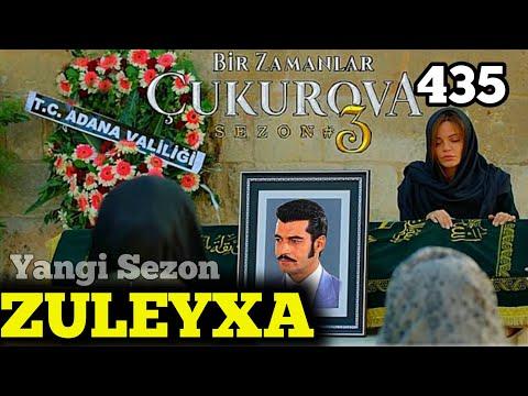 ZULEYHA 435-QISM 4-sezon O'ZBEK TILIDA TURK SERIALI ЗУЛЕЙХА 435-КИСМ УЗБЕК ТИЛИДА ТУРК СЕРИАЛИ
