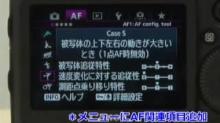 キヤノン EOS-1D X(カメラのキタムラ動画_Canon)