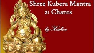 Sri Kubera Mantra by Krishna