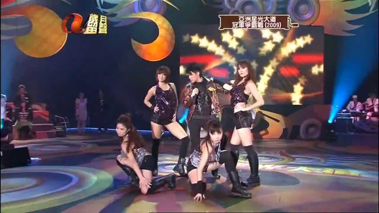 2009 ATV -- 亞洲星光大道 冠軍爭霸戰 總決賽 (上) - YouTube