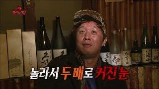 【TVPP】Jeong Jun Ha - Be Caught in a Trap, 정준하 - 거인의 덫에 걸린 준하(!) 과연 술을 마셨을까? @ Infinite Challenge