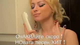 Anastasia HD official  - Oчаквайте скоро ! ЗВЪНкай ЗВънкай
