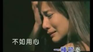 慶幸有你愛我 ktv MV 蔡淳佳