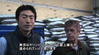 クラリー牧場の堆肥 東京銀座へ