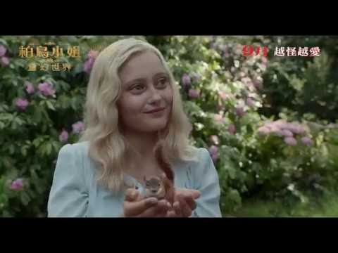 柏鳥小姐的童幻世界 (2D版) (Miss Peregrine's Home for Peculiar Children)電影預告