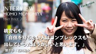 2015年5月Top 5 〜AV女優:桃宮もも〜