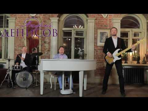 Andrey Denisov - Promo Video