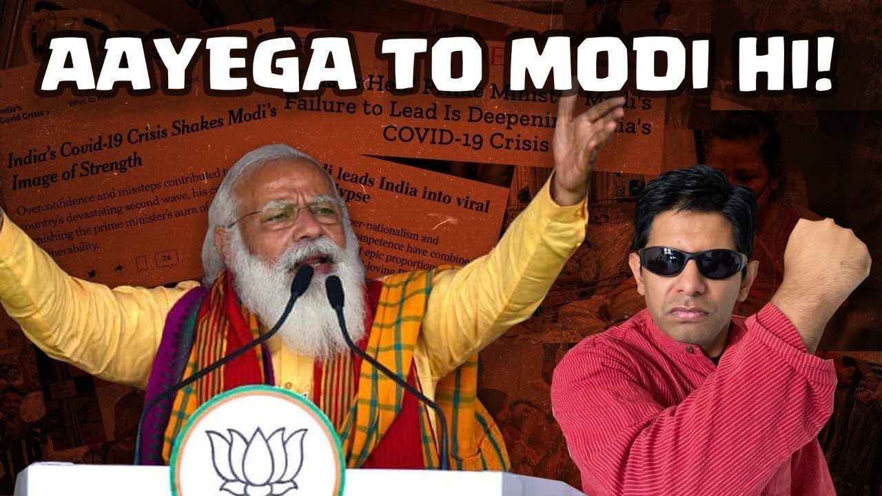 """If elections are called in 3 months, Modi will win. Cuz people have Ghajini memory"" #BhaktBanerjee"