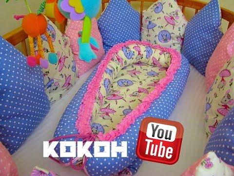 Кокон / гнездышко / babynest / бортики в кроватку