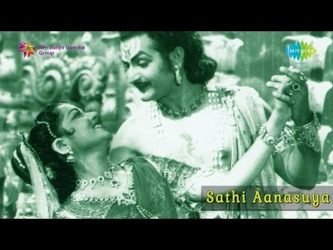 Sati Anasuya | Aalayamela song