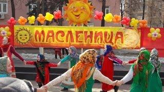 Широкая Масленица 2017 г Ростов-на-Дону. Народный праздник. Обучающий фильм.