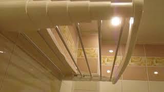 видео Настенные сушилки для белья в ванную / Zonavannoi.Ru