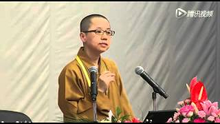 2015 中國佛教講經交流會——滿紀法師示範講經「百法明門論」