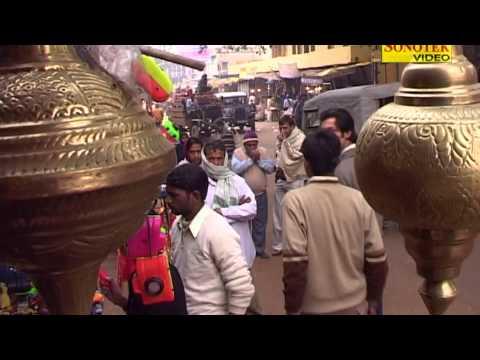 04 Bala Ji Tere Mauj Karenge Balaji Ki Ghanti Raju Hans Sonotek Cassettes