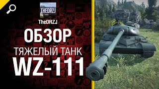 WZ-111 китайский прем-тяж на халяву! - обзор от TheDRZJ [World of Tanks]