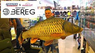 видео рыболовные магазины