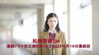 YouTubeで稼げる!月額36万円不労所得レポート】 → http://www.lp-kun.co...