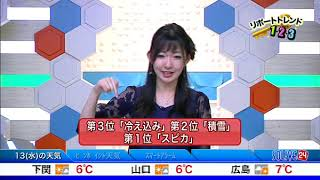 SOLiVE24 (SOLiVE コーヒータイム) 2017-12-13 12:31:29〜 thumbnail