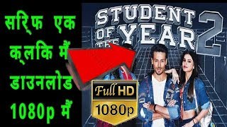 STUDENT OF THE YEAR 2 |Download IN 1080P