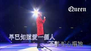 張智霖 julian chilam cheung 你是如此難以忘記 chilam crazy hours live 2014