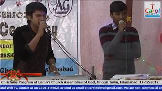 Yesu g Teri Kirpa say, Christmas Songs by Daud Javed on 17-1-2-2017