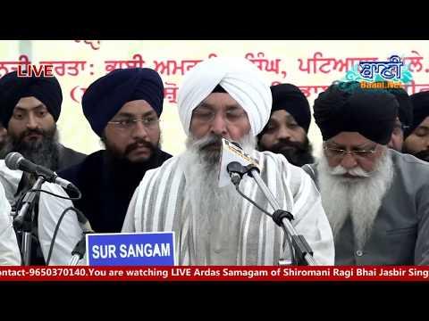 Mere-Satgur-Poore-Bhai-Harjinder-Singh-Ji-Srinagar-Ardas-Samagam-Patiala-Punjab