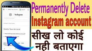 How to delete instagram account permanently !! Technical Raghav