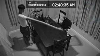 Video Bí Ẩn Huyền Bí Được Camera Quay Lại P21 | Lạnh Tv
