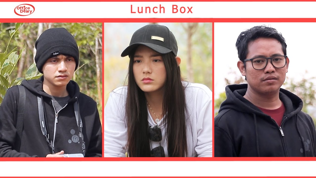 Download Lunch Box