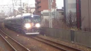 【鉄道のある風景】2020年2月26日(水)