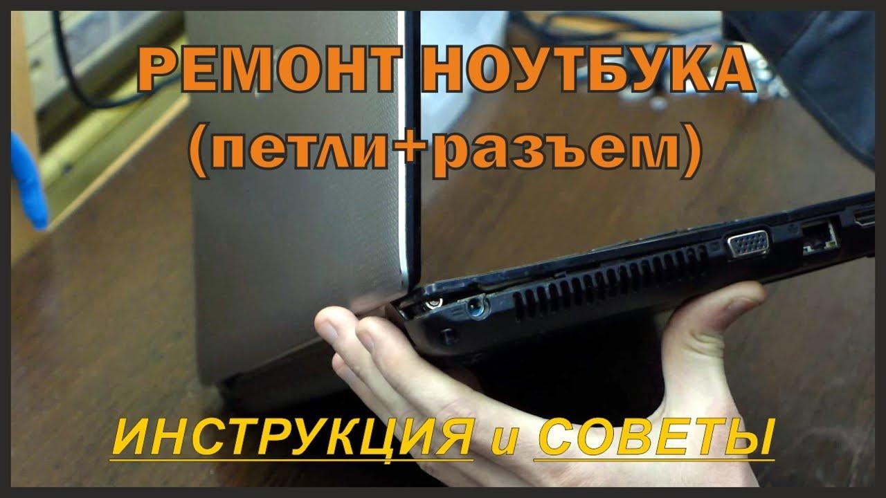 Купить сетевую зарядку или автомобильный адаптер питания для ноутбука в интернет-магазине shop. Kz по хорошей цене. Доставка по казахстану.