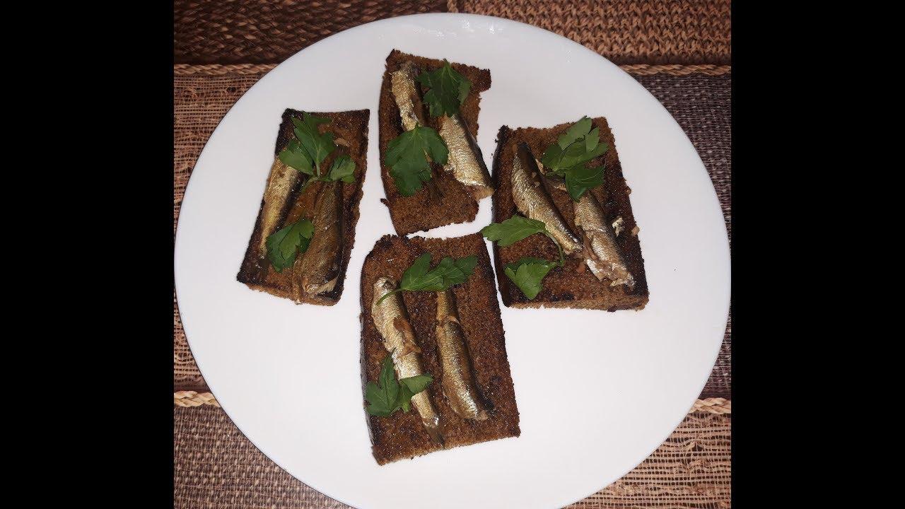 ОЧЕНЬ ВКУСНАЯ ЗАКУСКА НА ПРАЗДНИЧНЫЙ  СТОЛ. Гренки из черного хлеба со шпротами. Просто и вкусно.