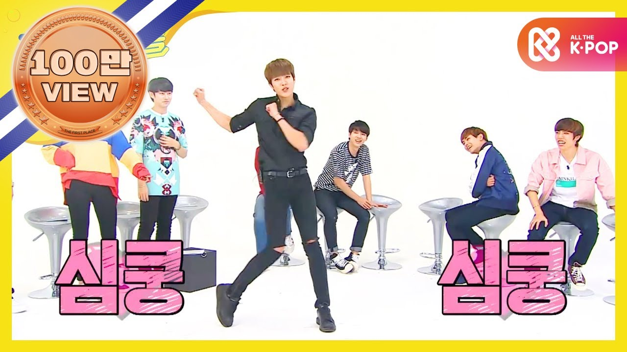 [Weekly Idol] 인피니트 성열의 아이오아이 PICK ME 커버댄스!! l EP.269 (ENG)