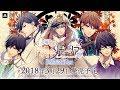 PSVita版 円環のメモーリア-カケラ灯し- オープニングムービー