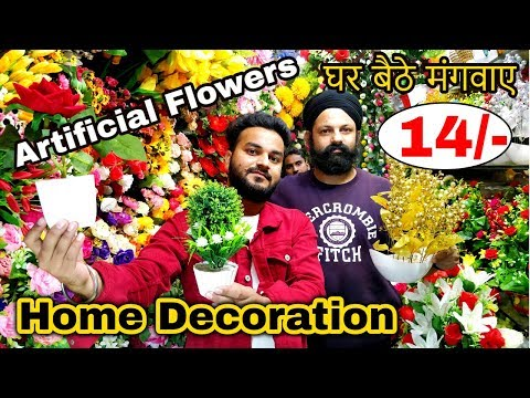 Home Decor Items at Cheapest Price | Wholesale Artificial Flowers | Artificial plants,flowers
