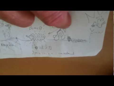 Nōyaku 殺虫剤 Dame!  #StopPesticide Kids Story by FOUNDUPS®
