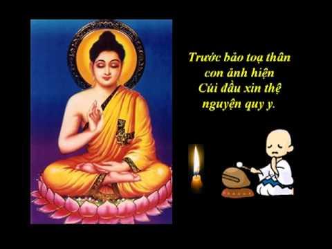 (1/17) Tụng Kinh Phổ Môn-Tán Thán Phật-(Nghĩa)-Thầy Thích Trí Thoát tụng