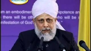 (Urdu) Majlis Ansarullah UK Ijtima 2008, Address by Hadhrat Mirza Masroor Ahmad, Islam Ahmadiyya